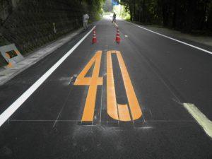美馬市一般道路 施工後