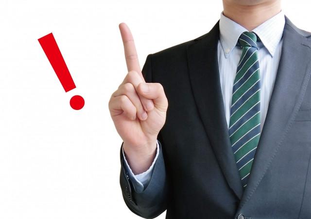 阿南市の住宅リフォームなら見積もり無料の施工業者 株式会社守乃宮にご相談を!